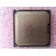 Intel® Xeon® Processor E5430 (12M Cache, 2.66 GHz, 1333 MHz FSB) 771 Pin